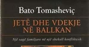 Jete dhe vdekje ne Ballkan, Bato Tomashevic