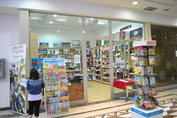 "Libraria ""Shtepia e Librit"" (foto)"