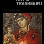 Art dhe Trashegimi (kopertina)