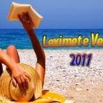Leximet e Veres 2011 (foto)