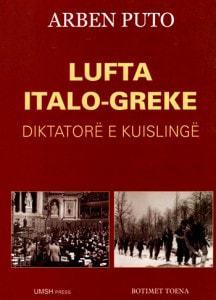 Lufta italo greke diktatore e kuislinge (foto)
