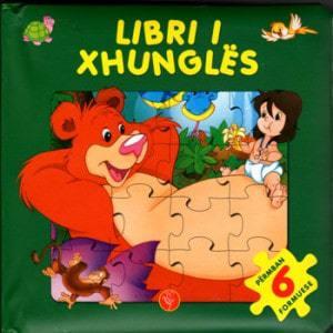 Libri i xhungles (puzzle)