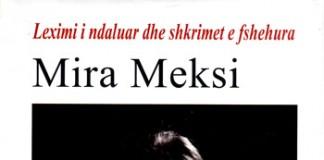Leximi i ndaluar dhe shkrimet e fshehura, Mira Meksi (kopertina)