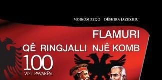 100 vjet pavaresi, Moikom Zeqo, Deshira Jazexhiu