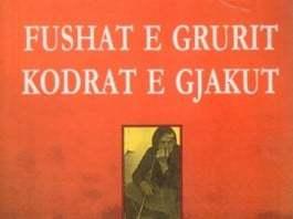 Fushat e grurit, kodrat e gjakut, Anastasia Karakasidi