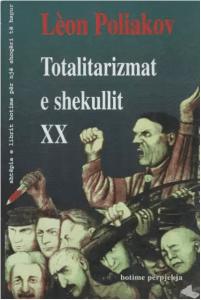 Totalitarizmat e shekullit XX