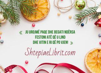 Ju urojmë paqe dhe begati ndërsa Festoni atë që u lind dhe Vitin e Ri që po vjen!