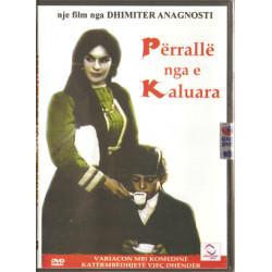 Perralle nga e Kaluara, Dhimiter Anagnosti FILM DVD