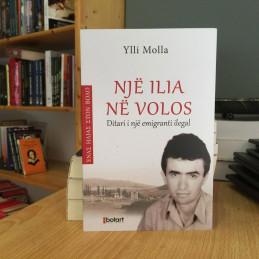 Një Ilia në Volos, ditari i...