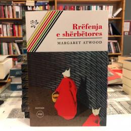 Rrëfenja e shërbëtores, Margaret Atwood