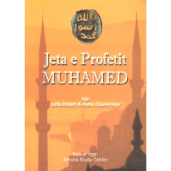 Jeta e Profetit Muhamed