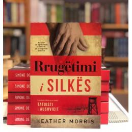 Rrugëtimi i Silkës, Heather Morris
