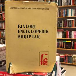 Fjalor Enciklopedik Shqiptar