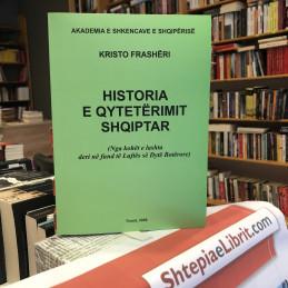 Historia e qyteterimit shqiptar, Kristo Frasheri