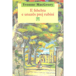 E fshehta e unazes prej rubini, Yvonne MacGrory