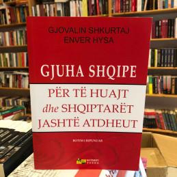 Gjuha shqipe për të huajt...