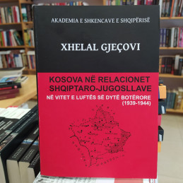 Kosova në relacionet...
