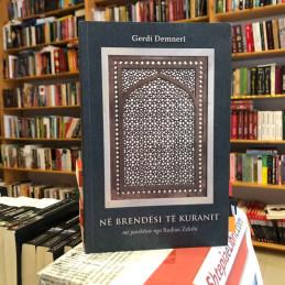 Në brendësi të Kuranit,...