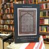 Në brendësi të Kuranit, Gerdi Demneri