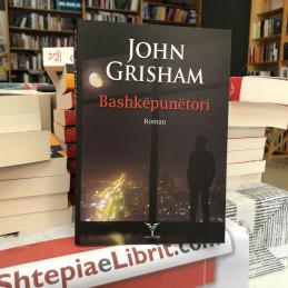 Bashkëpunëtori, John Grisham