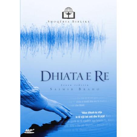 Dhiata e Re (Albanian New Testament) - Audio (MP3)