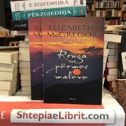 Rruga përmes maleve, Elizabeth McGregor