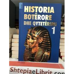 Historia botërore dhe qytetërimi, Nga agimet e qytetërimit në fillimet e Greqisë së lashtë, Carl Grimberg, vol. 1