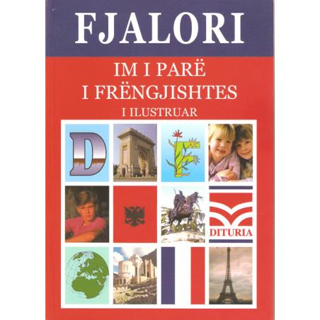 Fjalori im i pare i frengjishtes, Drita Hadaj
