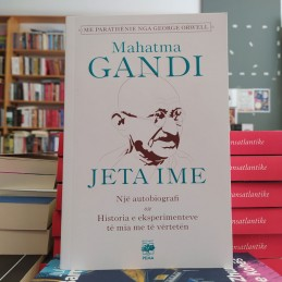 Jeta ime, Mahatma Gandi