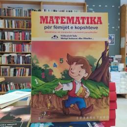 Matematika për fëmijët e...