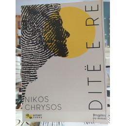 Ditë e re, Nikos Chrysos