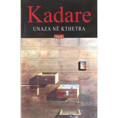 Unaza ne kthetra, Ismail Kadare