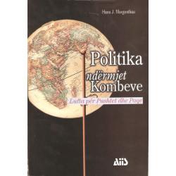 Politika ndermjet kombeve, Hans Morgenthau