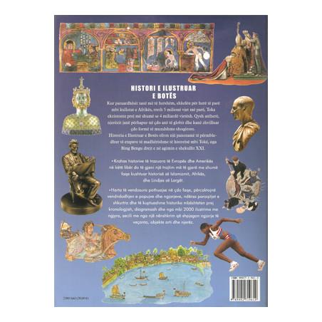 Historia e ilustruar e botes (enciklopedi)