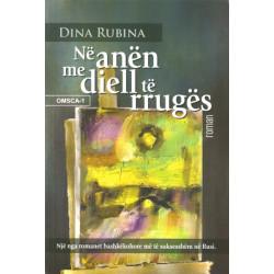 Ne anen me diell te rruges, Dina Rubina