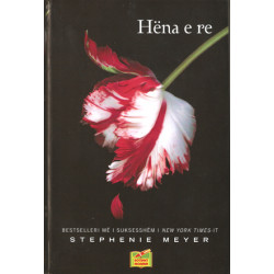 Hena e re, Stephenie Meyer