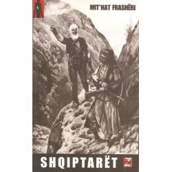 Shqiptaret, Mithat Frasheri