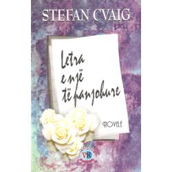 Letra e nje te panjohure, Stefan Cvaig