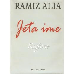 Jeta ime, Kujtime, Ramiz Alia