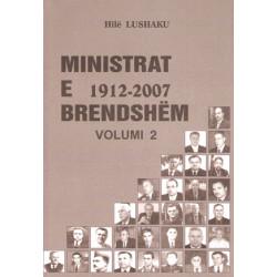 Ministrat e brendshem 1912-2007, Volumi 2, Hile Lushaku