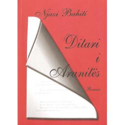 Ditari i Aranites, Njazi Bahiti