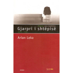 Gjarpri i Shtepise, Arian Leka