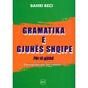 Gramatika e gjuhes shqipe per te gjithe, Bahri Beci