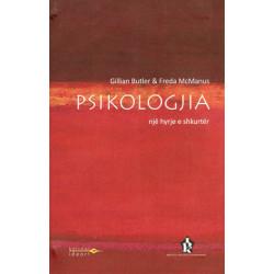 Psikologjia, nje hyrje e shkurter, Gillian Butler, Freda McManus