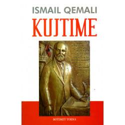 Kujtime, Ismail Qemali