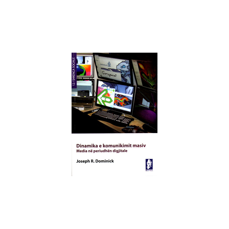 Dinamika e komunikimit masiv, Media ne periudhen digjitale