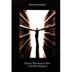 Qenia Njerezore dhe Caktimi Hyjnor, Murteda Mutahhari