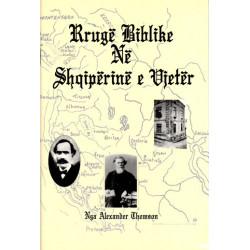 Rruge biblike ne Shqiperine e Vjeter, Alexander Thompson