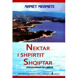 Nektar i shpirtit shqiptar, Ahmet Mehmeti