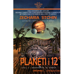 Planeti i 12-te, Zecharia Sitchin